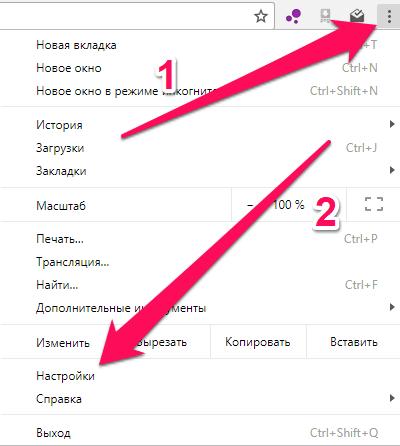 Важная настройка Google Chrome, которую нужно отключить всем пользователям
