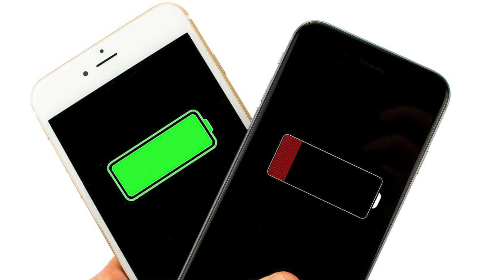 Как увеличить время работы Вашего iPhone
