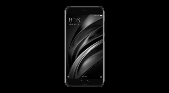 Ремонт Xiaomi Mi 6 Pro