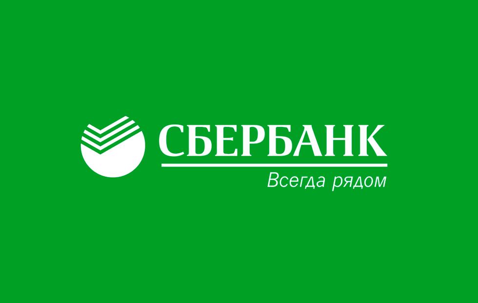 Секреты переводов Сбербанка
