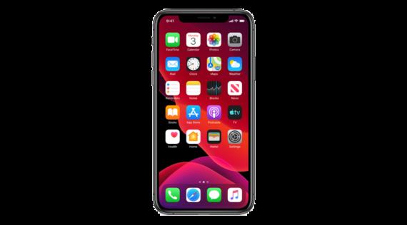 Скупка iPhone 11 Pro