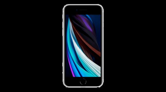 Скупка iPhone SE 2020